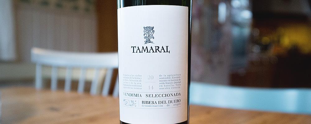 Tamaral, 2014